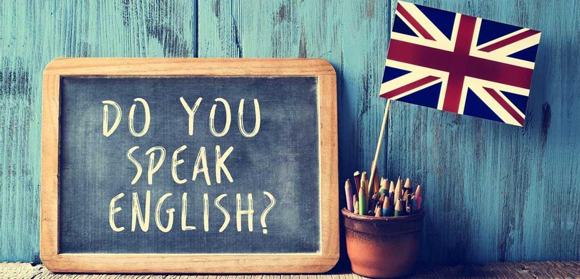 چگونه انگلیسی را سریع یاد بگیریم